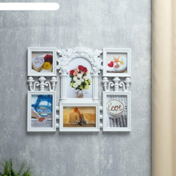 Фоторамка пластик на 6 фото 9х9, 9х13, 10х15 см цветочная арка белая 29х35
