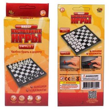 Шахматы и шашки магнитные, дорожный набор 2 игры в 1, академия игр