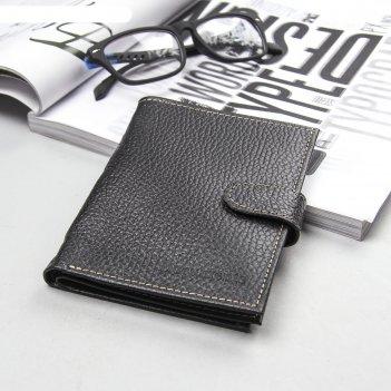 Обложка автодокументы+паспорт+бумажник, натуральная кожа, матадор черный