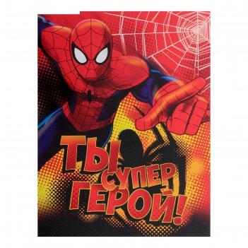 Фреска-открытка песком ты супер герой, человек-паук + блёстки