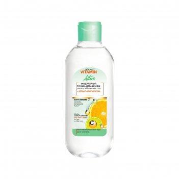 Мицеллярный тоник-демакияж витэкс vitamin active для лица и кожи вокру гла