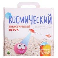Космический песок песочница+формочки зеленый 3 кг(коробка)