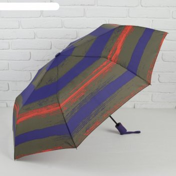 Зонт полуавтоматический «очарование», 3 сложения, 8 спиц, r = 45 см, цвет