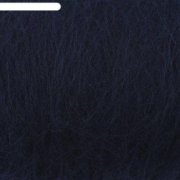 Шерсть для валяния кардочес 100% полутонкая шерсть 100гр (173 синий)