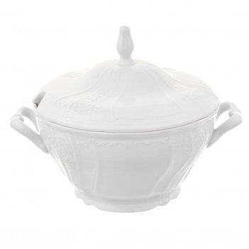 Супница bernadotte недекорированный 2,5 л