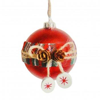 Набор для творчества - создай елочное украшение  шар с бантиком в мелкую к