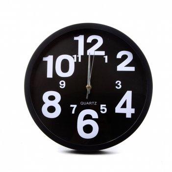 Часы настенные 30см