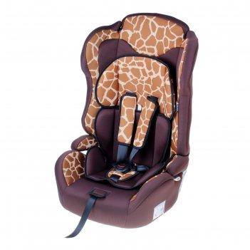 Автокресло «крошка я» multi, гр. 1-2-3, цвет коричневый «жираф»