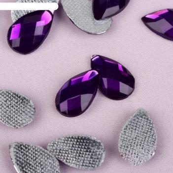 Стразы термоклеевые «капля», 8 x 13 мм, 50 шт цвет фиолетовый