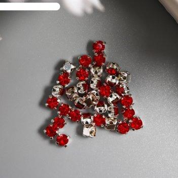 Хрустальные стразы в цапах астра 4 мм, 50 шт/упак, серебро/красный