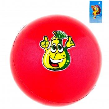 Мяч детский груша 30 гр.