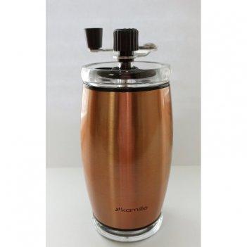 Кофемолка ручная kamille км-7029с (механическая) бронза