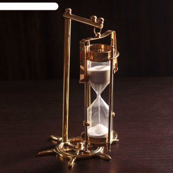 Песочные часы подвесные и компас латунь, стекло, песок (5 мин) 15х15х26 см