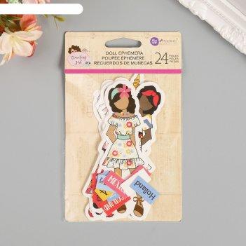 Набор высечек prima marketing traveling girl doll 24 шт