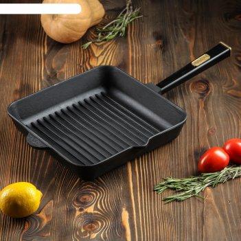 Сковорода чугунная квадратная гриль тм brizoll 280х280х50 мм с ручкой opti