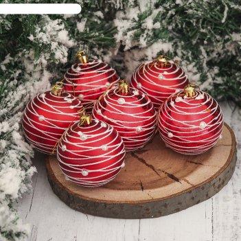 Набор шаров пластик d-7 см 6 шт жемчужный орион красный