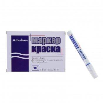 Маркер-краска munhwa 4 мм, синяя, нитро-основа