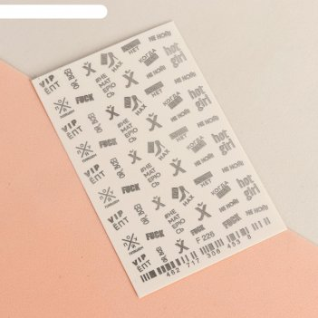Слайдер-дизайн для ногтей «ой, всё!», цвет серебристый