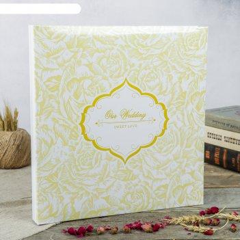 Фотоальбом магнитный 30 листов свадебный альбом-2 31,5x32,5 см