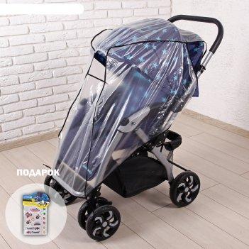 Дождевик на детскую коляску-прогулку, из прозрачной пленки+ подарок