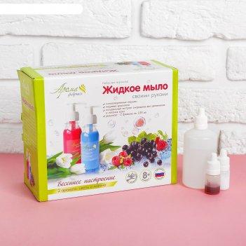 Жидкое мыло своими руками весеннее настроение с0305  арома