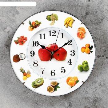 Часы настенные кухонные серия ассорти. фрукты на тарелке, d=30 см