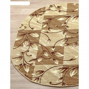 Овальный ковёр laguna d480, 200x300 см, цвет beige