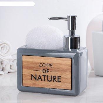 Дозатор для жидкого мыла с подставкой для губки природа, цвет серый