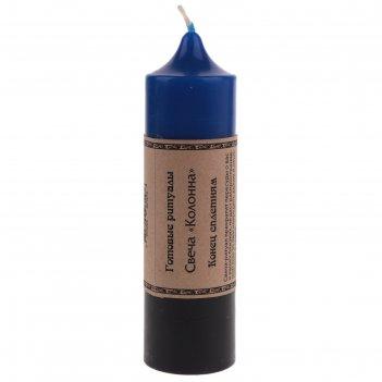 Свеча-колонна «конец сплетням», 38 x 38 x 140 мм