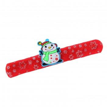 Карнавальный браслет снеговичок