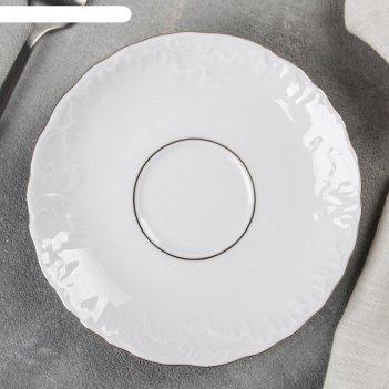Блюдце «rococo золото», d=15,7 см