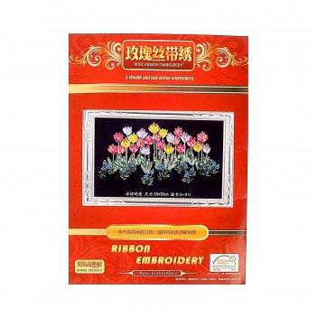 Набор для вышивания лентами фантазмйные цветы размер основы 35*55 см
