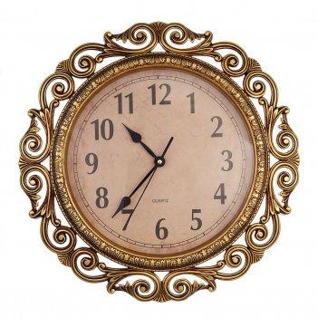 Часы настенные royal classics