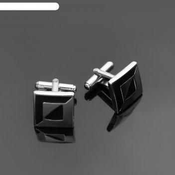 Запонки квадрат с эмалью, инь-ян, цвет черный серебре