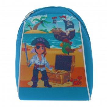 Рюкзак дет пираты 20*28*14, 1 отдел на молнии, микс