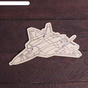 Заготовки для творчества. доска для выжигания самолет, т1002