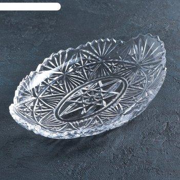 Ваза для сервировки хрустальная 29,5х18,5 см
