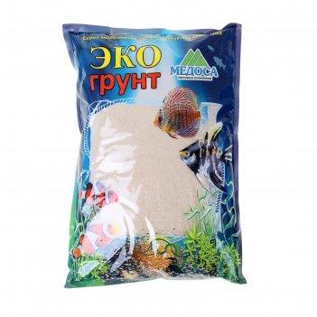 Грунт для аквариума песок кварцевый, белый, 3,5 кг, 0,3-0,9 мм г-0137