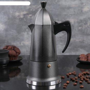 Кофеварка гейзерная дымка, на 6 чашек