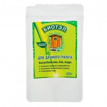 Препарат для дачных туалетов биотэл, 250 г