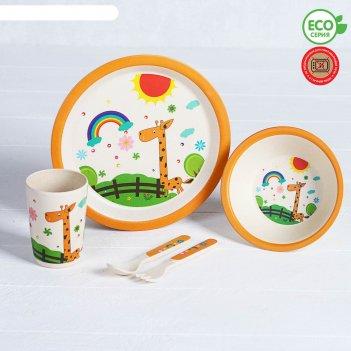 Набор детской посуды из бамбука «жирафик и радуга», 5 предметов: тарелка,