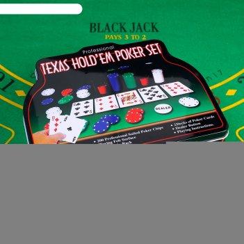 Покер, набор для игры (карты 2 колоды микс, фишки с/номин. 200 шт,сукно 60
