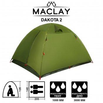 Палатка туристическая dakota 2 размер 205 х 140 х 120 см, 2 х местная
