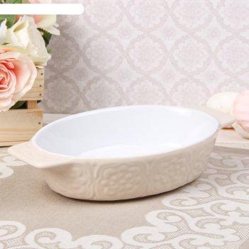 Форма для выпечки 1 л орнамент, цвет белый