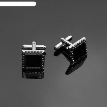 Запонки квадрат с эмалью, окантовка с резьбой, цвет черный серебре