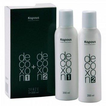 Лосьон для снятия косметического цвета с волос kapous decoxon 2 phase(200+