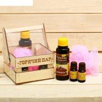 Банный набор в ящике горячий пар: 2 аромамасла, ароматизатор, мочалка