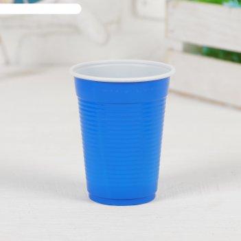 Стаканы пластиковые 200 мл, набор 6 шт, цвет синий