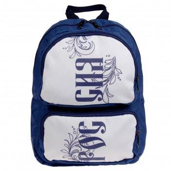 Рюкзак школьный эргономичная спинка luris 35*25*11 лилу «россия», синий 22