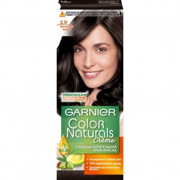 Краска для волос garnier color naturals, тон 2.0, элегантный чёрный
